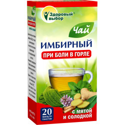 Ginger tea ANTI-COLD FOR...