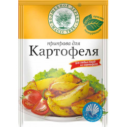 Seasoning for potatoes with...