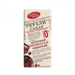 Piena šokolāde bez cukura...