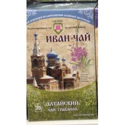 Altay Ivan tea in teabags...