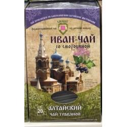 Altay Ivan tea with...