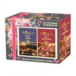 Gift set for women (Lady's...