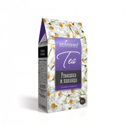 Chamomile tea with lavender...