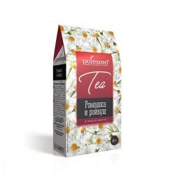 Ромашковый чай с ройбушем...