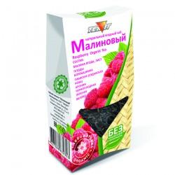 Teavit Natural berry tea...