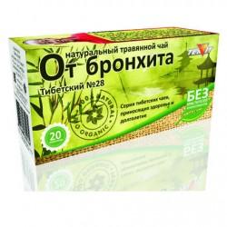 Teavit Natural herbal tea...