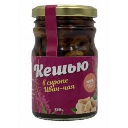 Cashews in Ivan-Tea Flowers...